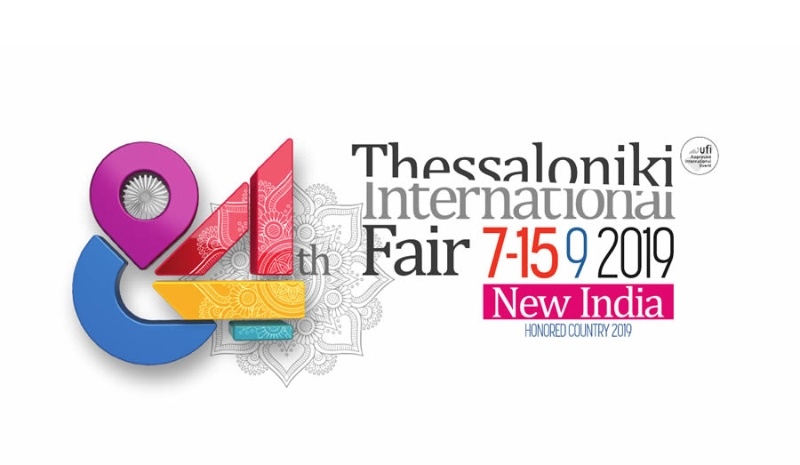 THESSALONIKI INTERNATIONAL FAIR-GREECE